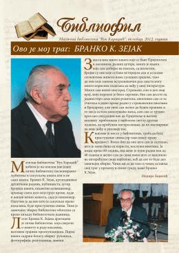 БРАНКО К. ЗЕЈАК (.PDF 4966KB) - Biblioteka
