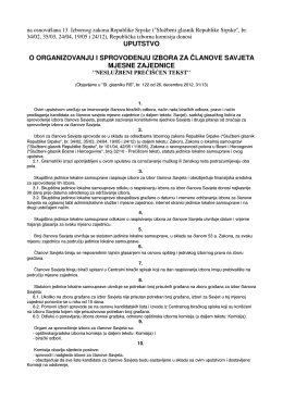uputstvo o organizovanju i sprovođenju izbora za članove
