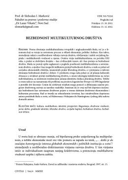 Srpski 220 KB