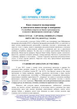 """""""округлог стола"""" одржаног, у Београду 07.10.2014. године"""
