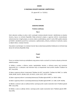 Restitucija zakon o vracanju oduzete imovine i obestecenju