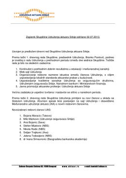 Zapisnik Skupštine Udruženja aktuara Srbije održane