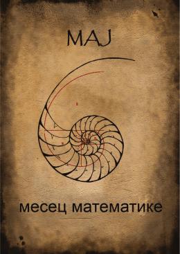Ванредно издање - Мај месец математике