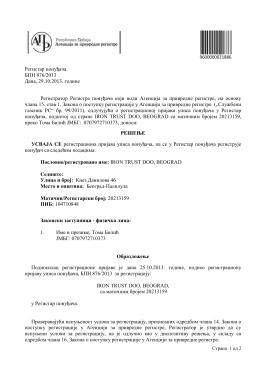 Регистар понуђача БПН 876/2013 Дана, 29.10.2013. године