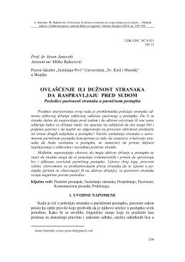 Ђорђе Мариловић - Pravni fakultet