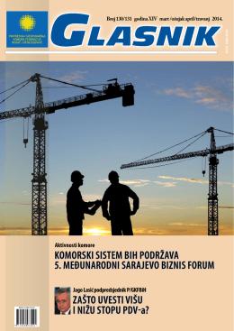 aktivnosti komore - Privredna/Gospodarska komora FBiH