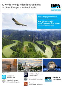 7. Konferencija mladih stručnjaka Istočne Evrope u oblasti voda