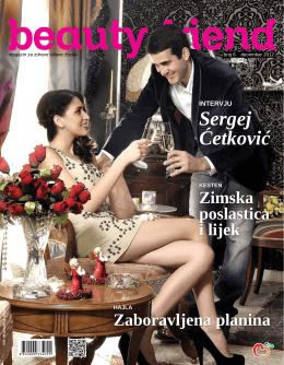 Sergej Ćetković - Cosmetics