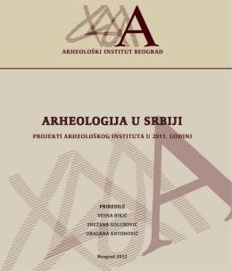 ArheologijA u Srbiji