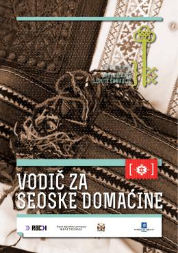 Za domaćine - Kragujevac