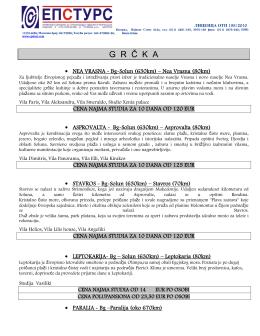 Pogledajte ponudu u PDF formatu