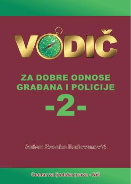 """Preuzmite """"Vodič za dobre odnose građana i policije – 2 (2012)"""""""
