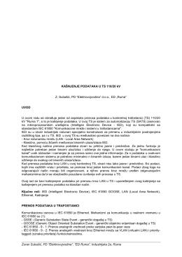 R-4.19 Zaštita i upravljanje u elektrodistributivnim mrežama