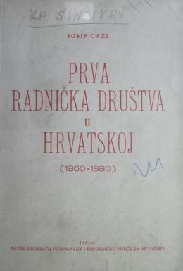Prva radnička društva u Hrvatskoj (1860-1880)