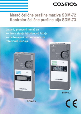 Preuzmite katalog Merač čelične prašine maziva SDM