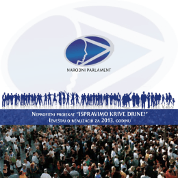у 2013. години - Narodni parlament