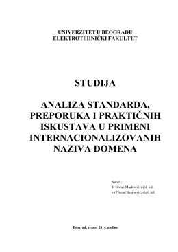 Analizu standarda, preporuka i praktičnih iskustava u - RNIDS-a