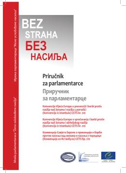 Priručnik za parlamentarce - Parlamentarna skupština Bosne i
