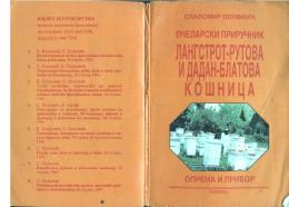 LR i DB kosnica.pdf