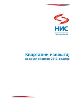 Квартални извештај Q2 2013