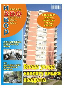 broj 66 - TV produkcija ZVO