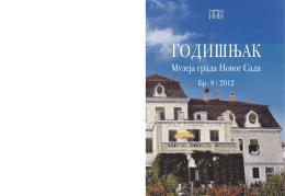 Музеја града Новог Сада - Muzej Grada Novog Sada