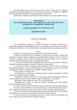 Pravilnik o klasifikaciji DSD/DPD