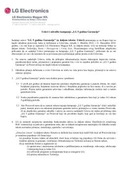 """Uslovi i odredbe kampanje """"LG 5 godina Garancije"""