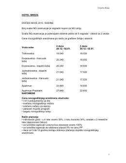 1 HOTEL BREZA DOČEK NOVE 2013. GODINE