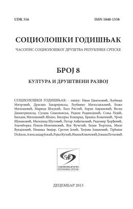Број 8 - PDF - Социолошко друштво Републике Српске
