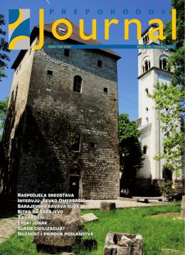 dalje - Svjetski Savez Dijaspore Bosne i Hercegovine