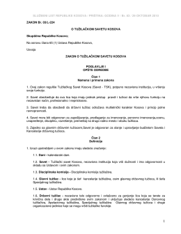 Zakon br. 03/l-224 o tuŽilackom savetu kosova