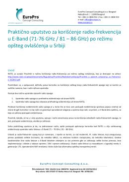 Praktično uputstvo za korišćenje radio-frekvencija u E-Band (71