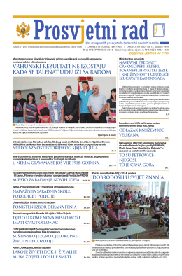"""""""PROSVJETNI RAD"""" broj 17 (septembar 2013.)"""