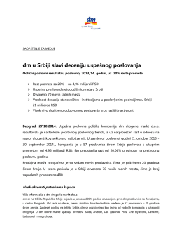 Preuzmi - dm-drogerie markt Srbija