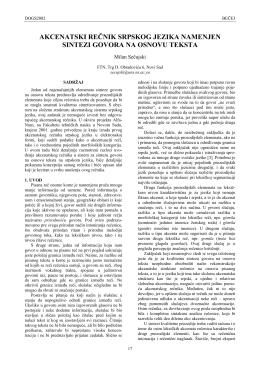 akcenatski rečnik srpskog jezika namenjen sintezi govora