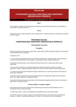 PRAVILNIK - O.Š. Stevan Sremac