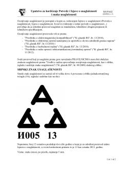 Uputstvo za korišćenje POTVRDE i IZJAVE O USAGLAŠENOSTI i