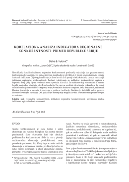 korelaciona analiza indikatora regionalne konkurentnosti: primer