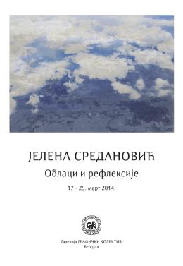 Jelena Sredanović - Oblaci i refleksije