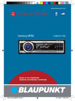 Hamburg MP68 Car Radio CD MP3 WMA