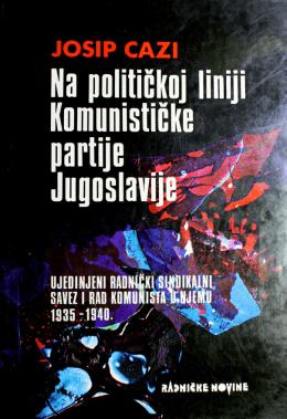 Ujedinjeni radnički sindikalni savez Jugoslavije i