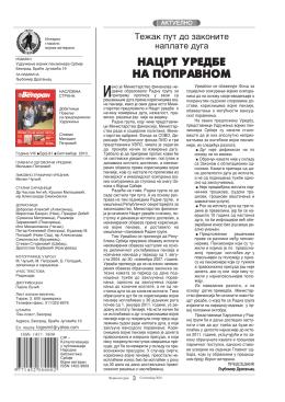 Број 81 / Стране 3-30 - Udruženje Vojnih Penzionera Srbije