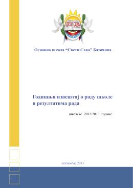 Izveštaj o radu škole za školsku 2012/2013. godinu