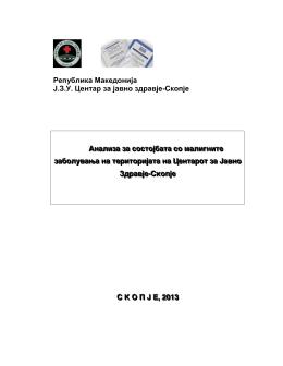 Analiza za maligni neopl.vo 2012 godina.pdf