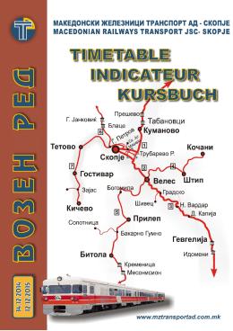KURIR 14-15x.pdf