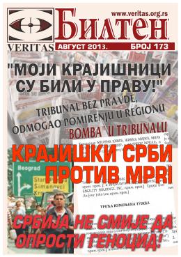 Veritas - Bilten 173 - Avgust 2013.