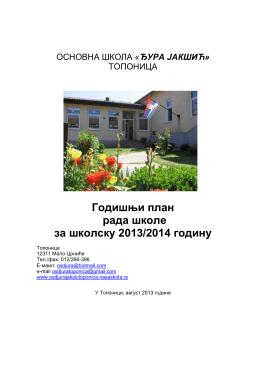 Годишњи план рада школе за школску 2013/2014 годину