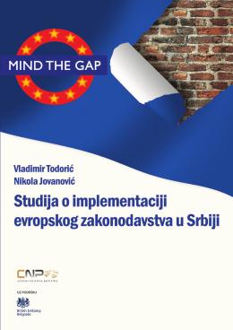 Studija o implementaciji evropskog zakonodavstva u Srbiji