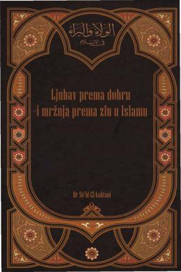 Ljubav prema dobru i mržnja prema zlu u Islamu